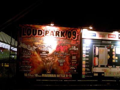 Loudpark09.JPG