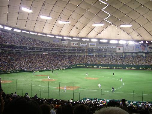 tokyo.dome